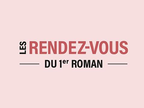 premier_roman